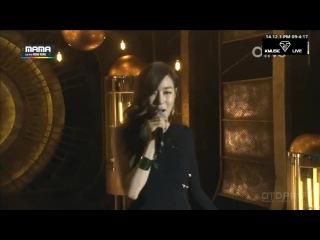 John Legend - Green Light (feat. Tiffany of SNSD + Chen of EXO) |MAMA 2014|