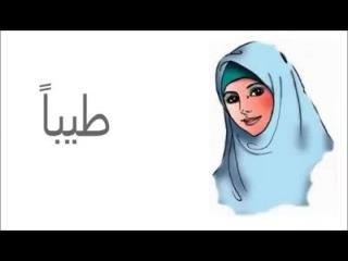 arabic languege