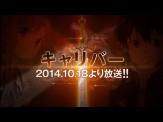 ����� ������ � ������� ���� Sword Art Online II