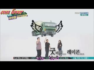 2yxa_ru_weekly_idol_T-_ara_39_s_Jiyeon_p1_-arabic_sub_dDHO-QQXU7k
