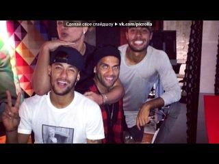 «�� ����� Neymar Júnior» ��� ������ ������� - ��-��-��.