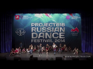 KINKY PIPL @ RDF14 Project818 Russian Dance Festival, Nov1, Moscow 2014